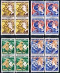 Check out our The Netherlands 1932 - Cylinder Perf Children's Stamps [Kinderzegels]- NVPH  R94/R97 in blocks of 4