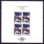Check out our Belgium 1985 - Set of 6 commemorative sheetlets 150 year of rail - OBP TRBL1N/TRBL3F