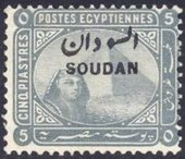 Check out our Sudan 1897/1951 - Collection on stock cards