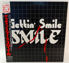 Smile (Queen) Gettin' Smile - rare Japanese press - Great recording on vinyl - Comes with the Obi