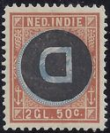 Check out our Dutch-Indies 1911 - Official stamp inverted overprint - NVPH D7f