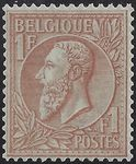 Check out our Belgium 1886 - King Leopold II - OBP 51