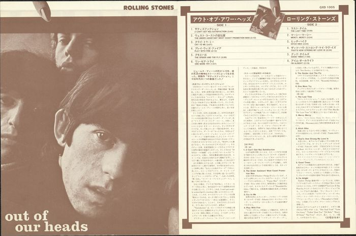 rolling stones quot out of our heads quot the rolling lax 1005 obi lp ad5443 catawiki
