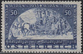 Check out our Austria 1933 - Stamp exhibition WIPA - Michel 556C