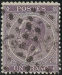 Check out our Belgium 1865 - Leopold I in profile, 1 Frank in colour shade Red Cabbage - OBP 21a