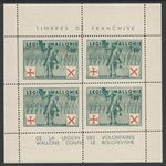 Check out our Belgium 1942 - Erinnophilia - OBP E26 / 29 toothed sheet