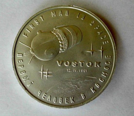 Russia - Commemorative Medal without year 1961 Yuri ...