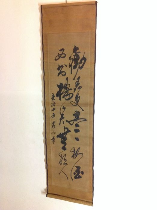 Scroll Painting On Rice Paper With Calligraphy China