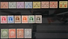 Vatican 1924/1933 - Complete collection of Yvert 26/59