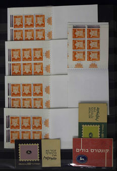 Israel 1950/1975 - Batch of 140 stamp booklets in stock book