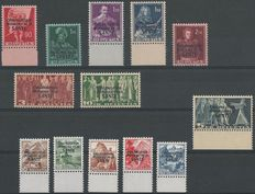 Switzerland 1948 - OMS/WHO - Michel official stamps 1/5, 6/25
