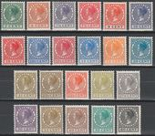 Check out our the Netherlands 1926 - Queen Wilhelmina type 'Veth' - NVPH 177/198