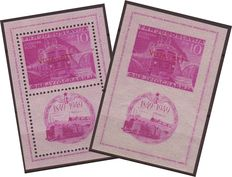 Triest B 1950 - 100 years railways - Michel miniature sheets 1A and 1B
