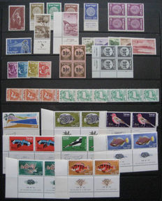 Israel - Batch of stamps, pairs, miniature sheets and 80 FDCs