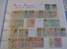 Romania and Hungary 1874/2012 - Collection in 3 stock books