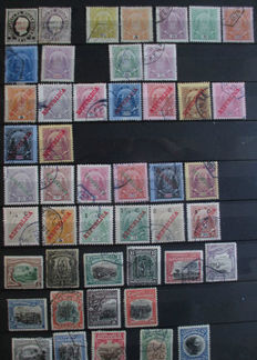 Portuguese territories and colonies  - Collection on stock cards