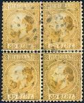 Check out our the Netherlands 1867 - King William III Third issue - NVPH 12 in block of four