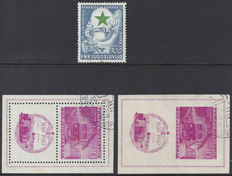 Yugoslavia 1949/1953 - Selection of Michel 730 and miniature sheets, Miniature sheet 4 A and B