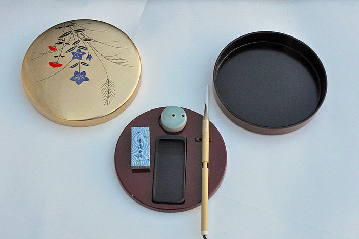 Japanese Calligraphy Set In Lacquered Box Japan Late