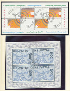 Switzerland 1971/2007 - Virtually complete collection in an album