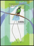 Check out our Birds - Collection of souvenir sheets, stamps, and Maximum cards