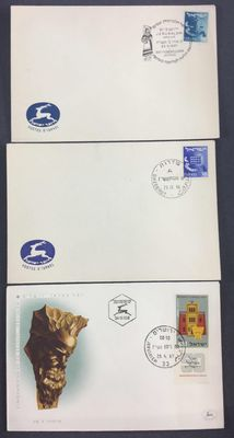 Israel 1949/1991 - Batch of 150 FDCs and a selection of stamps
