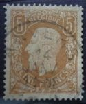 Check out our Belgium 1869 - Leopold II - OBP 37A