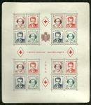 Check out our France - Monaco 1949/1951 Red Cross sheetlets perforated and imperforate