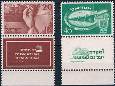 Israel 1950 - Second Independence Day - Philex 30/31 with tab