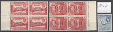 British colonies - Collection including i.a. Malta, Cyprus and Aden