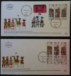 Israel - Collection of 170 FDCs