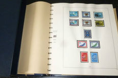 United Nations New York 1970/1995 - Complete collection in Safe album