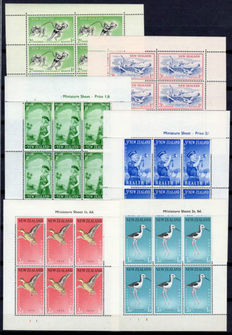 """New Zealand 1957/1975 - Complete collection of 36 """"Health"""" sheetlets"""