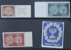 Israel 1948/1999 - Collection in DAVO album + stock book