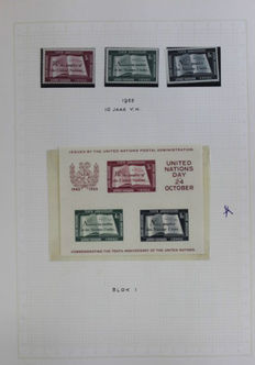 United Nations 1951/1995 - New York, Geneva, Vienna - Collection in three old albums