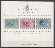 Liechtenstein and Switzerland - Collection of stamps and FDCs from 1962 onwards