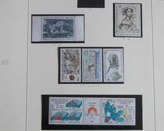 French Antarctic Territory 1987/2001 - Collection in Safe album