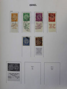 Israel 1948/200 - Collection in DAVO album