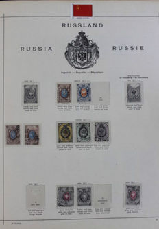 Russia, Soviet-Union 1858/1959 - Collection on old preprint leaves in DAVO binder