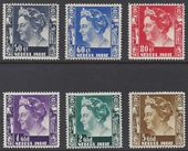 Check out our Dutch East Indies 1938 - Wilhelmina 'Kreisler' type - NVPH 260/265, with expert's attest