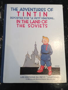 Tintin - In the land of the Soviets - C - EO (1989)
