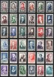 Check out our France 1950/1955 - Six complete sets of 'Famous people'