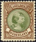 Check out our The Netherlands 1896 - Princess Wilhelmina 'Hair hanging down' - NVPH 46, with certificate