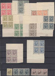 Check out our Luxembourg 1906/1915 - William IV - 10 blocks of four including Yvert 78
