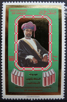 Sultanate of Oman 1982/1993 - Selection of various stamps and miniature sheets