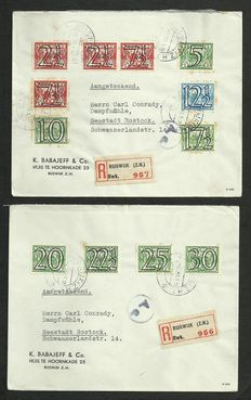 The Netherlands 1940/1941 - 8 letters with Guilloche + Flying Pigeon