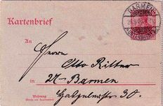 Germany - Collection postal stationaries since 1859