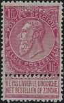 Check out our Belgium 1893/1900 - King Leopold II - OBP 64