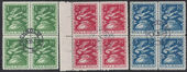 Check out our Sweden 1924 - UPU - Michel 171/173 in blocks of four