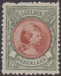 Check out our The Netherlands 1896 - Queen Wilhelmina - NVPH 48C, with expert's attest